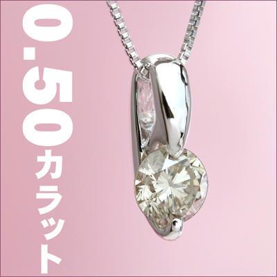 期間限定 店内全品ポイント10倍 一粒 ダイヤモンド ネックレス ダイヤ K18 18金 0.5ct 重ねづけ