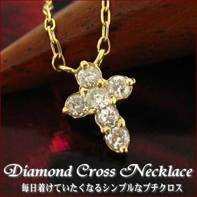クロス ダイヤモンド ネックレス ダイヤ 0.12ct 十字架 K10 10金 重ねづけ 【コンビニ受取対応商品】