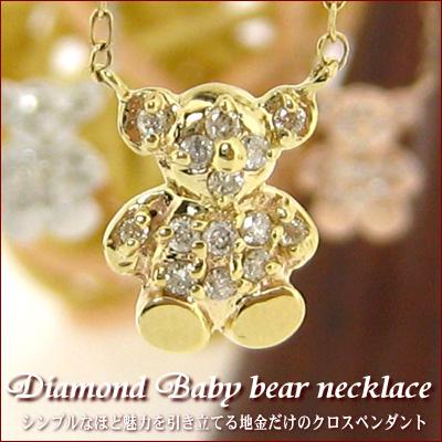 期間限定 店内全品ポイント10倍 ダイヤモンド クマ ネックレス ダイヤ くま テディベア K10 10金 ゴールド 重ねづけ