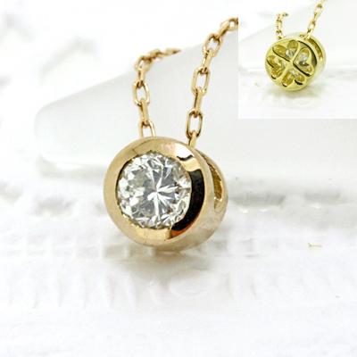 期間限定 店内全品ポイント10倍 一粒ダイヤ ネックレス ダイヤモンド ネックレス k18 一粒ダイヤモンド ネックレス 0.10ct SIクラス H-Iカラー 送料無料 一粒 K18 18金 スキンジュエリー 重ねづけ