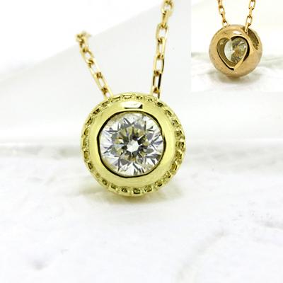一粒ダイヤ ネックレス ダイヤモンド ネックレス k18 一粒ダイヤモンド ネックレス 0.12ct SIクラス H-Iカラー 送料無料 一粒 K18 18金 スキンジュエリー 重ねづけ