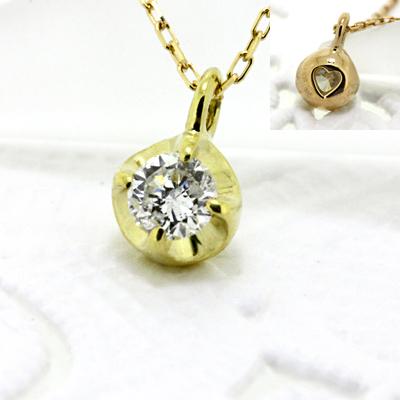 期間限定 店内全品ポイント10倍 一粒ダイヤ ネックレス ダイヤモンド ネックレス k18 一粒ダイヤモンド ネックレス 0.1ct SIクラス H-Iカラー 送料無料 一粒 K18 18金 スキンジュエリー 重ねづけ