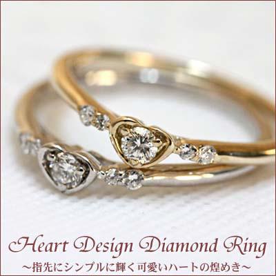 期間限定 店内全品ポイント10倍 ハート リング ダイヤモンド リング ダイヤ リング 指輪 アンティーク ハート ダイヤ 10金 10K レディース イエローゴールド YG 重ねづけ