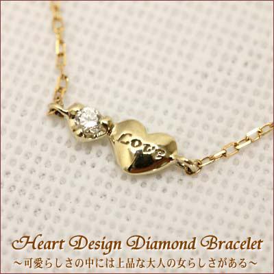 期間限定 店内全品ポイント10倍 ダイヤモンド Love ハート ブレスレット レディース ゴールド 華奢 ダイヤ 10金 K10 重ねづけ