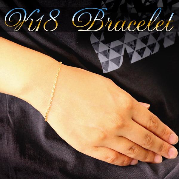 期間限定 店内全品ポイント10倍 地金 ブレスレット チェーン ブレスレット ゴールド ブレスレット K18 18K 18金