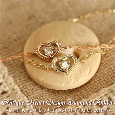 期間限定 店内全品ポイント10倍 ダイヤモンド ハート アンクレット レディース 華奢 ゴールド ダイヤ 10金 K10