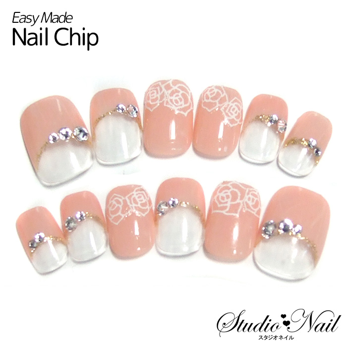 The Little Nail Shop: Studio-nail: Short Click On The Little Nail Beige Reverse