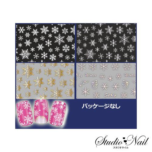 ネイル ネイルアート用品 ネイルシール 3Dネイルシール 貼るだけ 簡単 出荷 雪 冬 ウィンター 在庫一掃 KKY パッケージなし ホログラム 最終値下げ NA182 スノー SEAL限定商品 HOS 日本製 雪の結晶