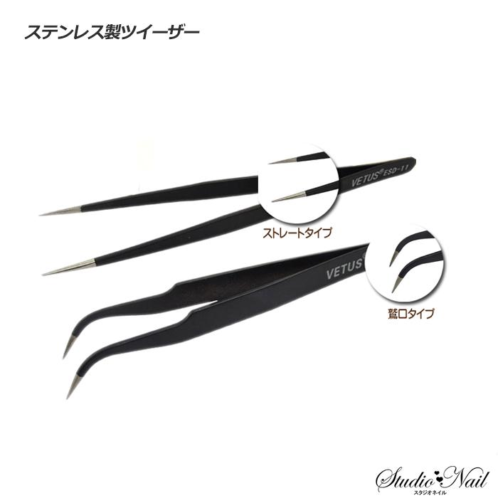 ネイル 豊富な品 ネイルアート用品 ケア 高級品 グッズ用品 選べる2タイプ 黒 ストレート口 ステンレス製 ツイーザー ピンセット 鷲口カーブ