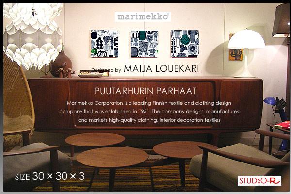 marimekko(マリメッコ) ファブリックパネル ファブリックボード Puutarhurinparhaat(wht)[SIZE:W30×H30×3set]各サイズ選べます/北欧 ファブリック