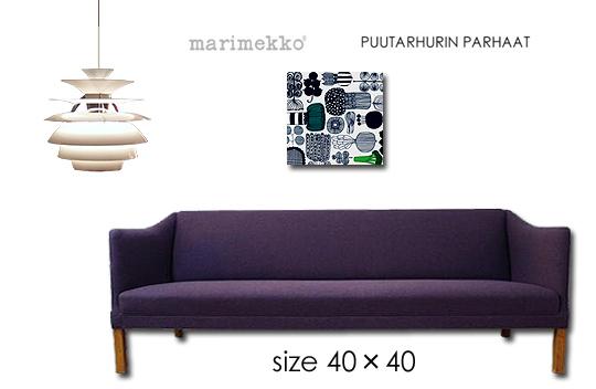 marimekko(マリメッコ) ファブリックパネル ファブリックボード Puutarhurinparhaat(wht)[SIZE:W40×H40]各サイズ選べます/北欧 ファブリック
