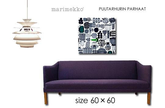 marimekko 激安通販販売 マリメッコ ファブリックパネル ファブリックボード 木製ボード 1番人気のホワイトカラー 北欧家具や 安心と信頼 ファブリック SIZE:W60×H60 Puutarhurinparhaat wht モダンデザイン家具どちらにも合わせやすい 各サイズ選べます 北欧