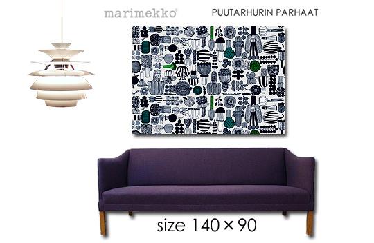 marimekko(マリメッコ) ファブリックパネル ファブリックボード Puutarhurinparhaat(wht)[SIZE:W140×H90]各サイズ選べます/北欧 ファブリック