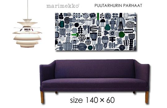 marimekko(マリメッコ) ファブリックパネル ファブリックボード Puutarhurinparhaat(wht)[SIZE:W140×H60]各サイズ選べます/北欧 ファブリック