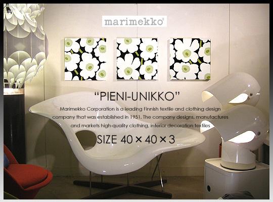 marimekko(マリメッコ) ファブリックパネル/ファブリックボード PIENI-UNIKKO(BLK_2)[SIZE:W40×H40×3set] 各サイズ選べます 【北欧 ファブリック】