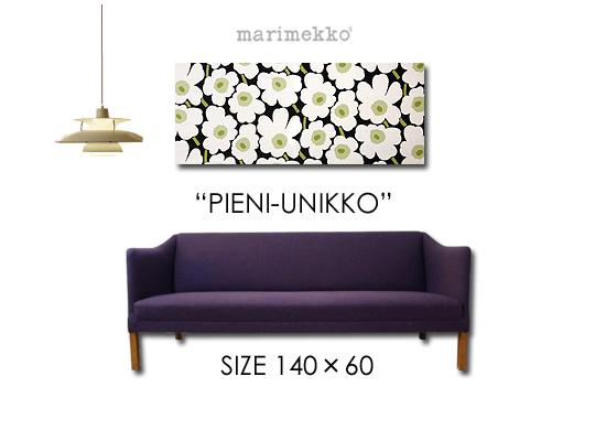 marimekko(マリメッコ) ファブリックパネル ファブリックボード PIENI-UNIKKO(BLK_2)[SIZE:W140×H60]各サイズ選べます 北欧 ファブリック