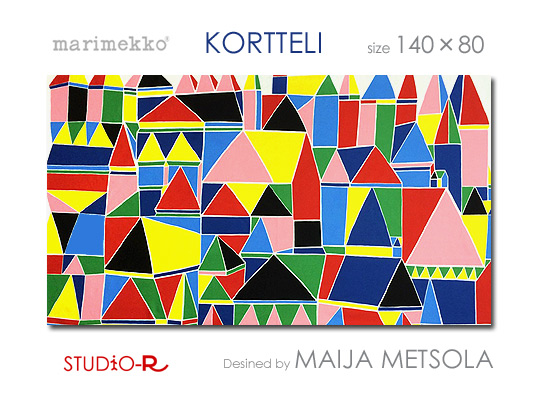 【marimekko】 マリメッコ ファブリックパネル ファブリックボード KORTTELI/コルッテリ [SIZE:W140×H80cm] 【北欧 ファブリック】