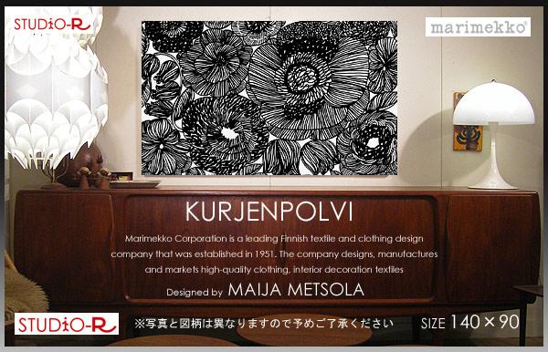 【marimekko】 マリメッコ ファブリックパネル ファブリックボード KURJENPOLVI(BLK)/クルイェンポルヴィ[SIZE:W140×H90cm] 【北欧 ファブリック】