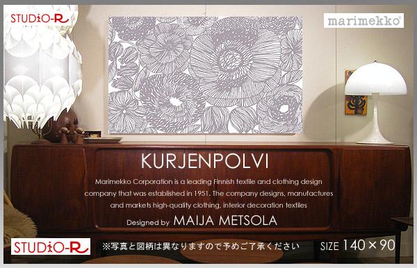 【marimekko】 マリメッコ ファブリックパネル ファブリックボード KURJENPOLVI(GL)/クルイェンポルヴィ[SIZE:W140×H90cm] 【北欧 ファブリック】