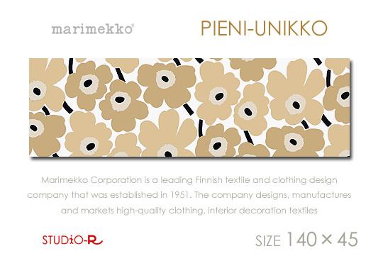 限定復刻!marimekko(マリメッコ) 北欧 ファブリックパネル/ファブリックボード PIENI-UNIKKO(BEI)[SIZE:W140×H45]各サイズ選べます