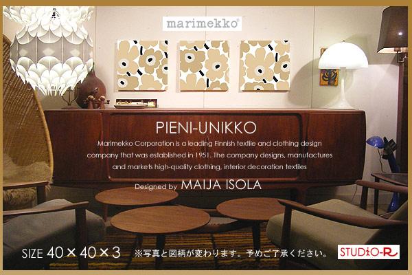限定復刻!marimekko(マリメッコ) 北欧 ファブリックパネル/ファブリックボード PIENI-UNIKKO(BEI)[SIZE:W40×H40×3]各サイズ選べます