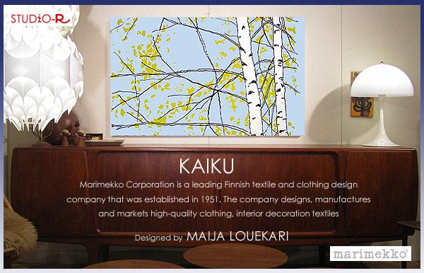 marimekko(マリメッコ) ファブリックパネル/ファブリックボード KAIKU(BGR) [ご注文サイズ:W140cm×H90cm] 【北欧 ファブリック】白樺の木が爽やかな印象です。