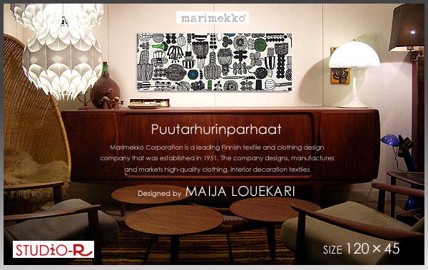marimekko(マリメッコ) ファブリックパネルracOraファブリックボード Puutarhurinparhaat(wht)[SIZE:W120×H45]各サイズ選べます/ラコラ