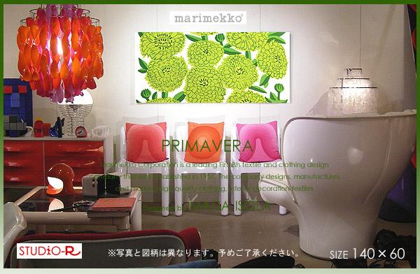 ファブリックパネル ファブリックボード marimekko マリメッコ Primavera(GR)プリマヴェラ[SIZE:W140×H60cm]日本未発売!数量限定入荷しました。