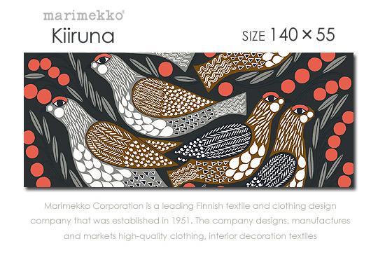 marimekko マリメッコ ファブリックパネル ファブリックボード KIIRUNA/キイルナ可愛らしいバードデザイン![ご注文サイズ:W140cm×H55cm] 【北欧 ファブリック】