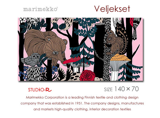 marimekko マリメッコ ファブリックパネル ファブリックボード Veljekset/ヴェルイェクセトゥ一番人気のピンク!色使いが非常に綺麗です。[ご注文サイズ:W140cm×H70cm] 【北欧 ファブリック】