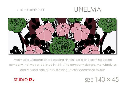【マリメッコ ファブリックパネル】 marimekko ファブリックボード UNELMA/ウネルマ [SIZE:W140×H45cm]【北欧 ファブリック】
