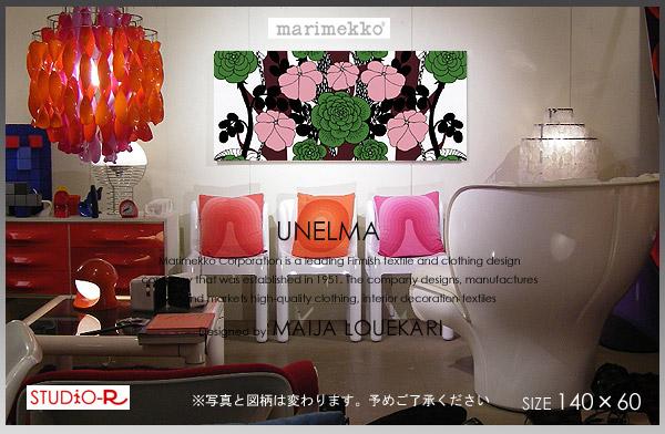 【マリメッコ ファブリックパネル】 marimekko ファブリックボード UNELMA/ウネルマ [SIZE:W140×H60cm]【北欧 ファブリック】