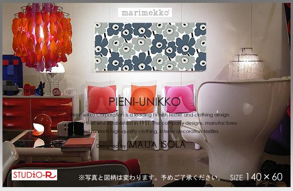 ファブリックパネル ファブリックボード marimekko マリメッコ PIENI-UNIKKO(GL)ピエニウニッコ[SIZE:W140×H60cm]各サイズ選べます 人気のグレーカラーが数量限定で入荷!