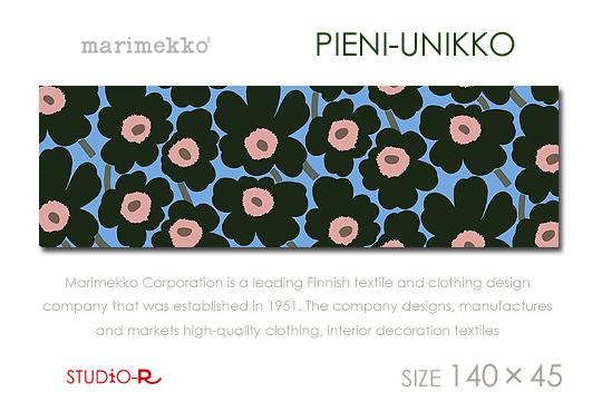 ファブリックパネル ファブリックボード marimekko マリメッコ PIENI-UNIKKO(GBL)ピエニウニッコ[SIZE:W140×H45cm]各サイズ選べます 即完売カラーが数量限定で入荷!