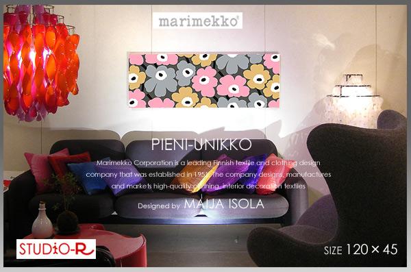 ファブリックパネル ファブリックボード marimekko マリメッコ PIENI-UNIKKO(GMLT)ピエニウニッコ[SIZE:W120×H45cm]各サイズ選べます 即完売カラーが数量限定で入荷!