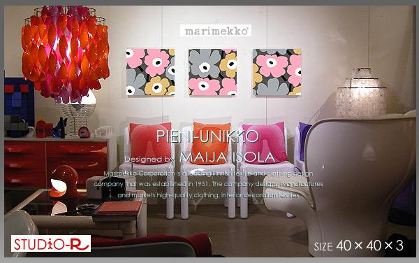 ファブリックパネル ファブリックボード marimekko マリメッコ PIENI-UNIKKO(GMLT)ピエニウニッコ[SIZE:W40×H40cm×3枚set]各サイズ選べます 即完売カラーが数量限定で入荷!