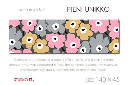 ファブリックパネル ファブリックボード marimekko マリメッコ PIENI-UNIKKO(GMLT)ピエニウニッコ[SIZE:W140×H45cm]各サイズ選べます 即完売カラーが数量限定で入荷!