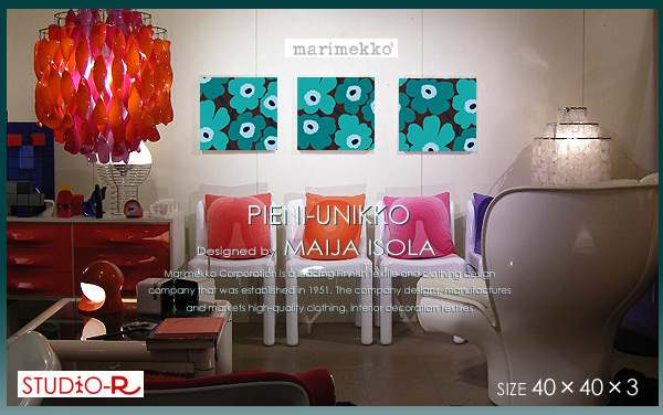 ファブリックパネル ファブリックボード marimekko マリメッコ PIENI-UNIKKO(BLR)ピエニウニッコ[SIZE:W40×H40cm×3枚セット]各サイズ選べます 即完売カラーが数量限定で入荷!