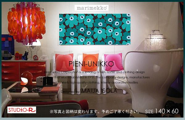 ファブリックパネル ファブリックボード marimekko マリメッコ PIENI-UNIKKO(BLR)ピエニウニッコ[SIZE:W140×H60cm]各サイズ選べます 即完売カラーが数量限定で入荷!