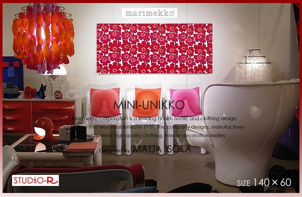 marimekko マリメッコ MINI-UNIKKO(RED) ファブリックパネル/ファブリックボード[ご注文サイズ:W140cm×H60cm]北欧 ファブリック