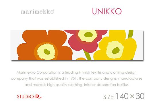 注文割引 【マリメッコ【マリメッコ ファブリックパネル】 ファブリックボード Marimekko Marimekko UNIKKO(MLT) [SIZE:W140×H30] 各サイズ選べます 写真に近い図柄をお届けします。【北欧 ファブリック】, フシミク:97187303 --- coursedive.com