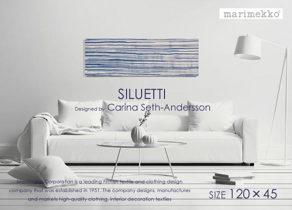ファブリックパネル ファブリックボード marimekko マリメッコ Siluetti/シルエッティ[SIZE:W120×H45cm]各サイズ選べます 涼しげなデザイン!