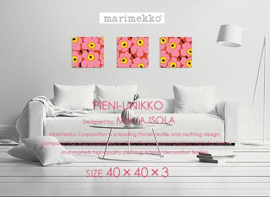 ファブリックパネル ファブリックボード marimekko マリメッコ PIENI-UNIKKO(RPK)ピエニウニッコ[SIZE:W40×H40cm×3枚セット]各サイズ選べます元気なカラーが可愛い