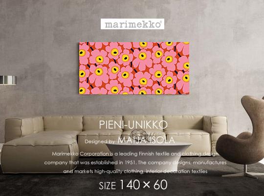 ファブリックパネル ファブリックボード marimekko マリメッコ PIENI-UNIKKO(RPK)ピエニウニッコ[SIZE:W140×H60cm]各サイズ選べます元気なカラーが可愛い
