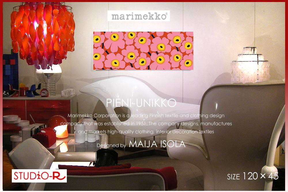 ファブリックパネル ファブリックボード marimekko マリメッコ PIENI-UNIKKO(RPK)ピエニウニッコ[SIZE:W120×H45cm]各サイズ選べます元気なカラーが可愛い