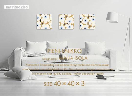 ファブリックパネル ファブリックボード marimekko マリメッコ PIENI-UNIKKO(BEI2)ピエニウニッコ[SIZE:W40×H40cm×3枚セット]各サイズ選べます優しく柔らかい印象