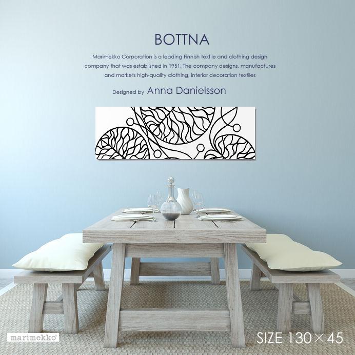 マリメッコ 【marimekko】 ファブリックパネル/ファブリックボード BOTTNA(WHT)ボットナ[ご注文サイズ:W130×H45cm]【北欧生地使用】