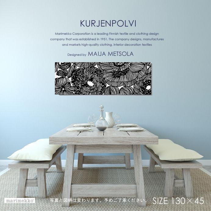【marimekko マリメッコ】 ファブリックパネル ファブリックボード KURJENPOLVI(BLK)/クルイェンポルヴィ[SIZE:W130×H45cm] 【北欧 ファブリック】