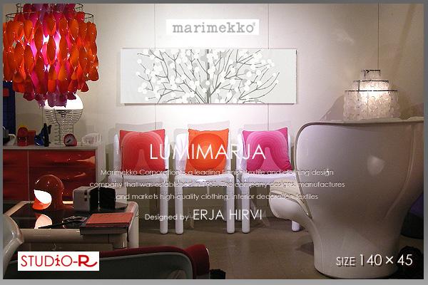 marimekko マリメッコ ファブリックパネル/ファブリックボード Lumimarja(WHT)ルミマルヤ[SIZE:W140×H45]各サイズ選べます 北欧 ファブリック