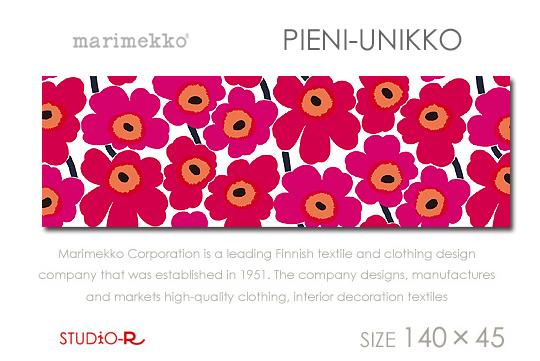 marimekko(マリメッコ) ファブリックパネル ファブリックボード PIENI-UNIKKO(RED)[ご注文サイズ:W140cm×H45cm]北欧 ファブリック